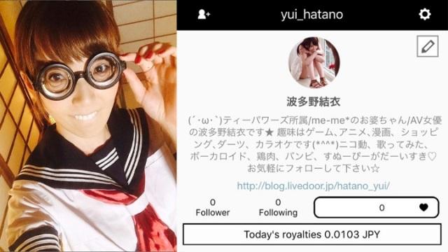 wu153_yuihatano_app17
